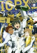IGPX: Immortal Grand Prix (2005) 2nd Season