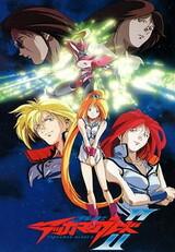 Uchuu no Kishi Tekkaman Blade II
