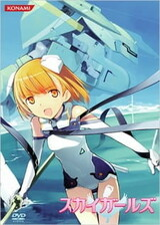 Sky Girls OVA