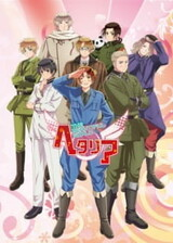 Hetalia: The Beautiful World