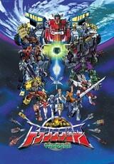 Transformers Micron Densetsu