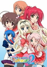 To Heart 2 OVA