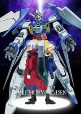 Mobile Suit Gundam AGE: Memory of Eden