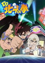 DD Hokuto no Ken (2013)