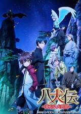 Hakkenden: Touhou Hakken Ibun 2nd Season