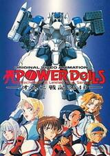 Power Dolls