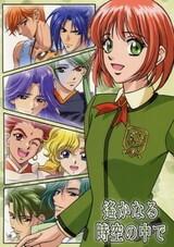 Harukanaru Toki no Naka de: Hachiyou Shou Specials