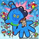 Tetsujin 28-gou Gao!