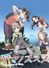 Yama no Susume: Second Season