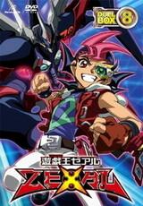 Yu☆Gi☆Oh! Zexal Second: Iza! Saishuu Kessen e!! Special
