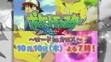 Pokemon XY SP: Road to Kalos