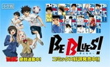 Be Blues! Ao ni Nare