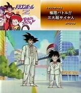 Dragon Ball Z: Summer Vacation Special
