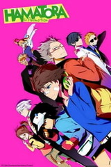 Hamatora The Animation: Saishuukai Chokuzen! Mao ga Okuru
