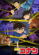 Detective Conan (TV)