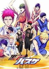 Kuroko no Basket 0rd Season
