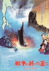 Sensou ga Owatta Natsu ni 1945 Karafuto