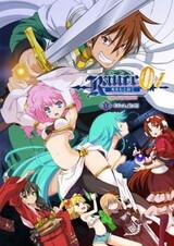 Rance 01: Hikari wo Motomete The Animation