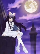 Tsukuyomi: Moon Phase Special