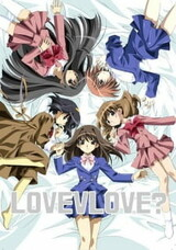 Love♥Love?