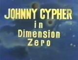 Johnny Cypher
