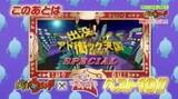 Youkai Watch: Best 10