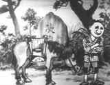 Kinken Chochiku Shiobara Tasuke