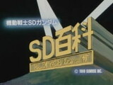 Many Things SD Gundam