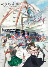 Gatchaman Crowds Insight: Inbound