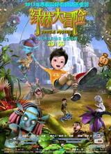 Lulin Da Maoxian