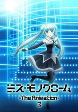 Miss Monochrome The Animation 3