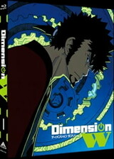 Dimension W: W no Tobira Online