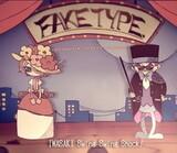 Fake Style