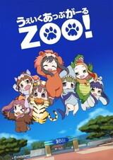 Wake Up, Girl Zoo! Miyagi PR de Go!