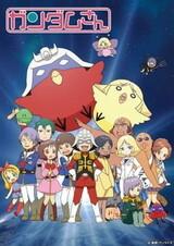 Mobile Suit Gundam-san (ONA)