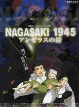 Nagasaki 1945: Angelus no Kane