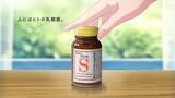 Shin Biofermin S