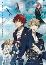 Dance with Devils: Fortuna