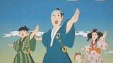Isobe Isobee with Nakata Yasutaka de Sourou