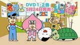 Aware! Meisaku-kun: DVD Hatsubai Kettei!