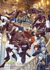 Uta no☆Prince-sama♪ Movie: Maji Love Kingdom