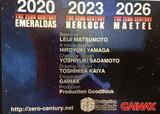 Zero Seiki Movie 3: Maetel