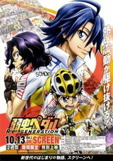 Yowamushi Pedal: Re:Generation