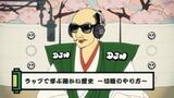 DJ Nobunaga