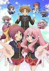 Baka to Test to Shoukanjuu Mini Anime