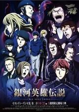 Ginga Eiyuu Densetsu: Die Neue These Seiran 2