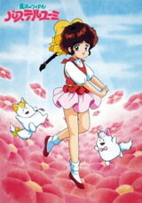 Mahou no Idol Pastel Yumi