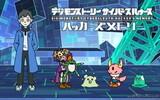 Ponkotsu Quest x Digimon Story: Cyber Sleuth - Hacker's Memory
