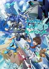 Gundam Build Divers