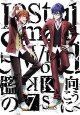 K: Seven Stories Movie 4 - Lost Small World - Ori no Mukou ni